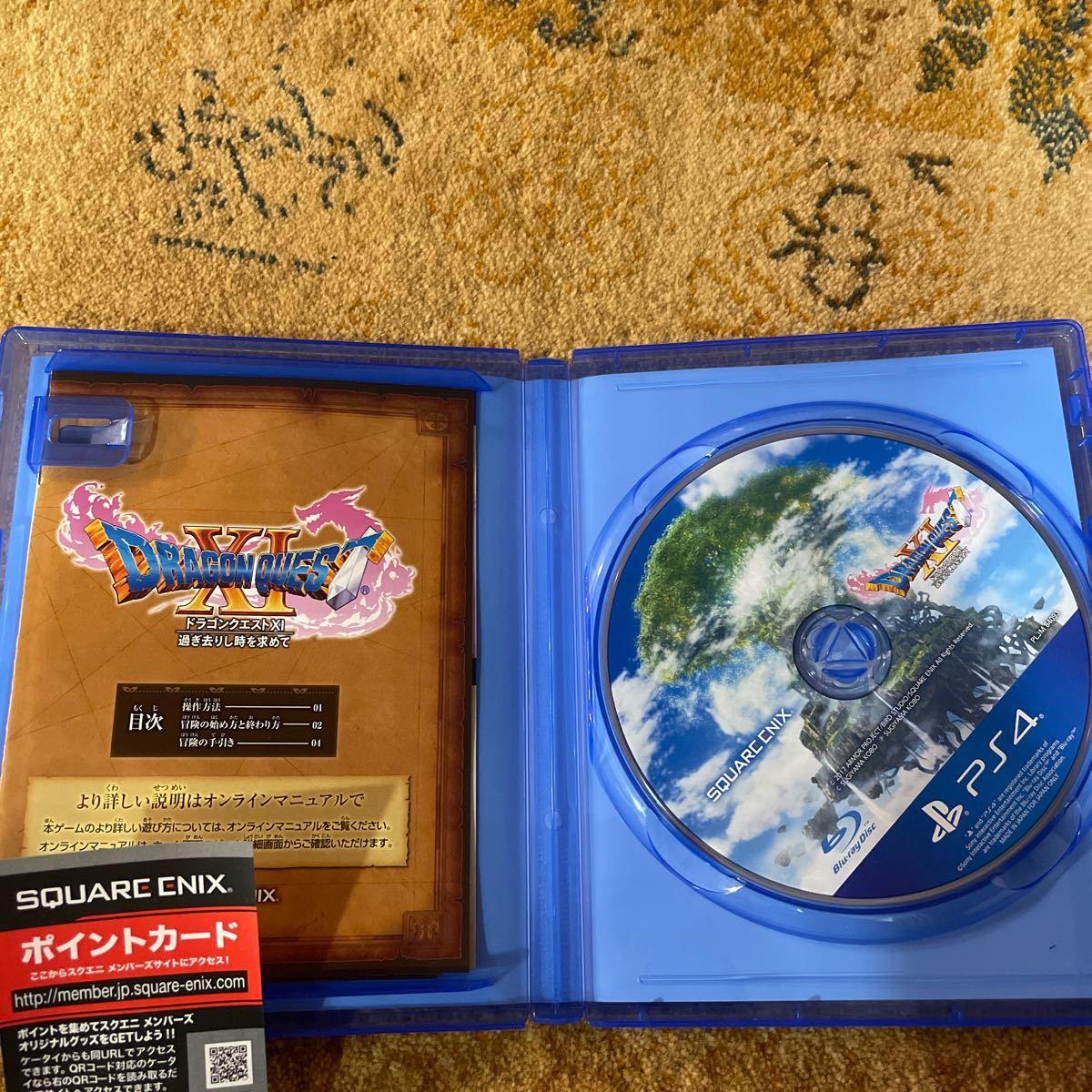 PS4 ドラゴンクエスト11 過ぎ去りし時を求めて