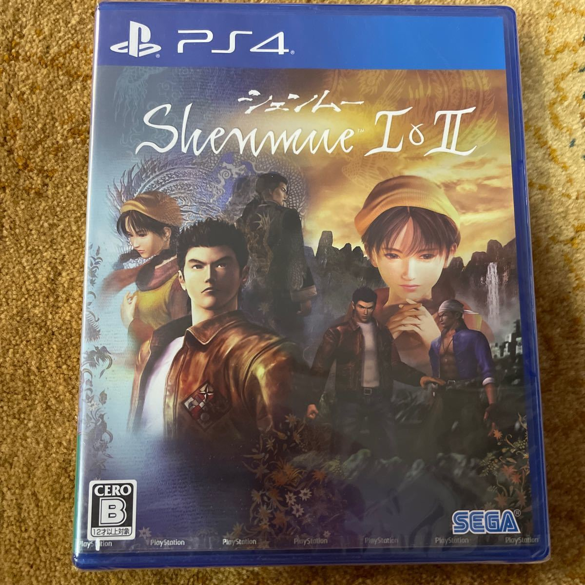 【PS4】 シェンムー I&II [通常版]