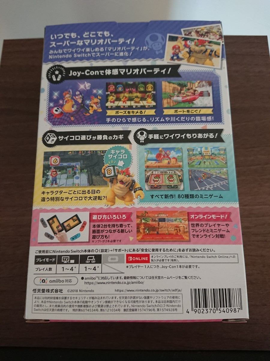 スーパーマリオパーティ ジョイコンセット Joy-Con
