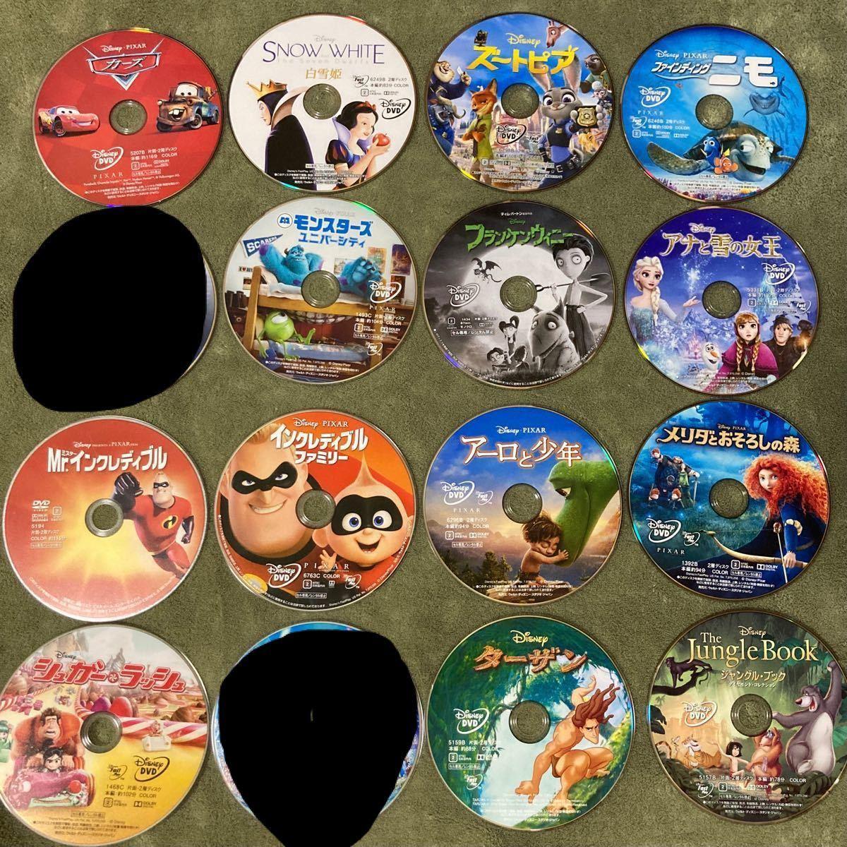 ディズニー14作品まとめ売り DVDディスク