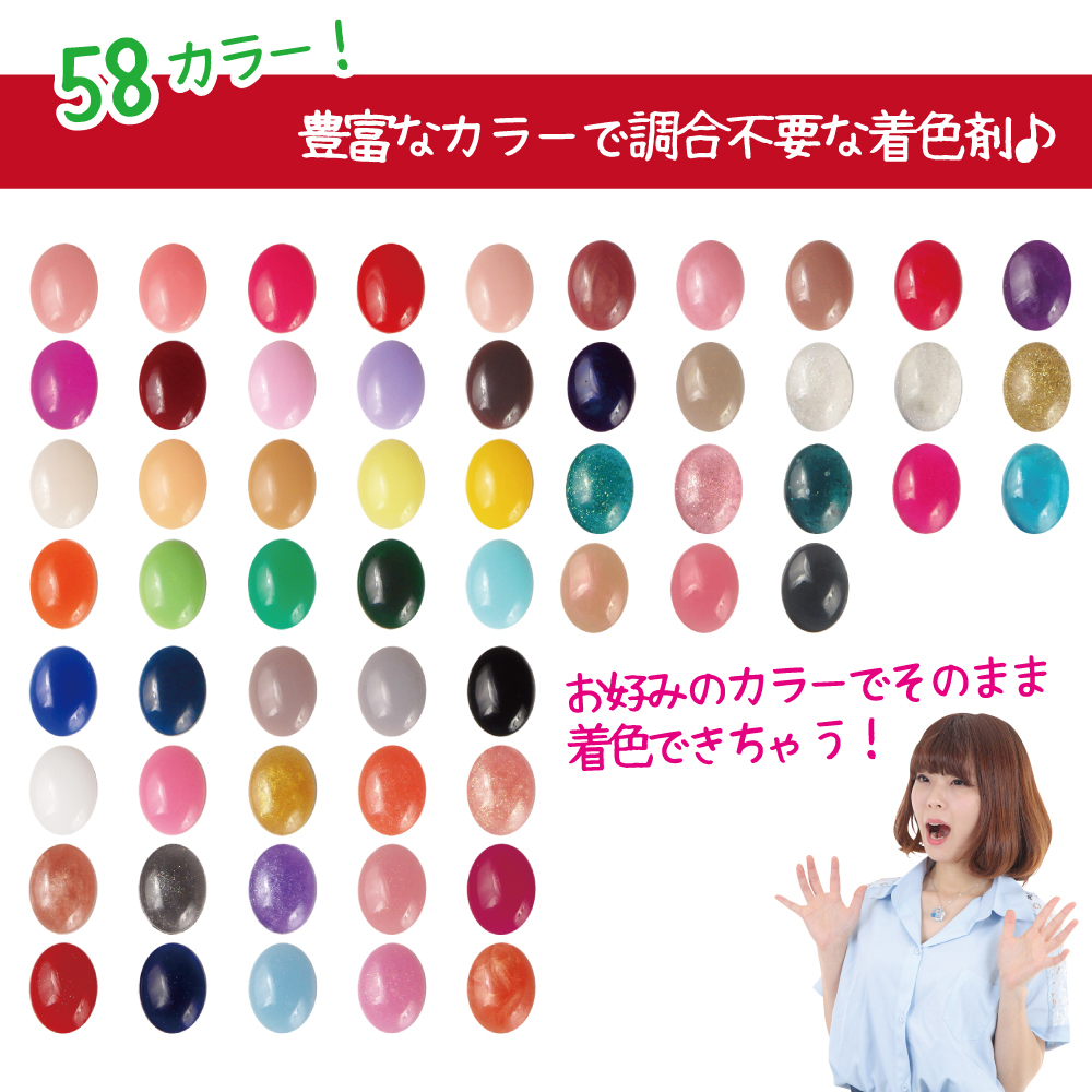 レジン着色剤 いろっちゃ UV LED レジン液 51 L38N_アート