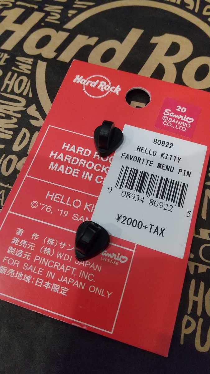 ハードロックカフェ 福岡 (閉店) ハロー キティ フェイバリット メニュー ピン