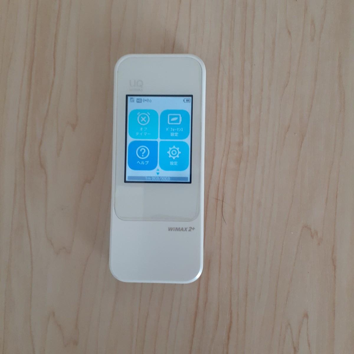 Speed Wi-Fi NEXT W04(white)