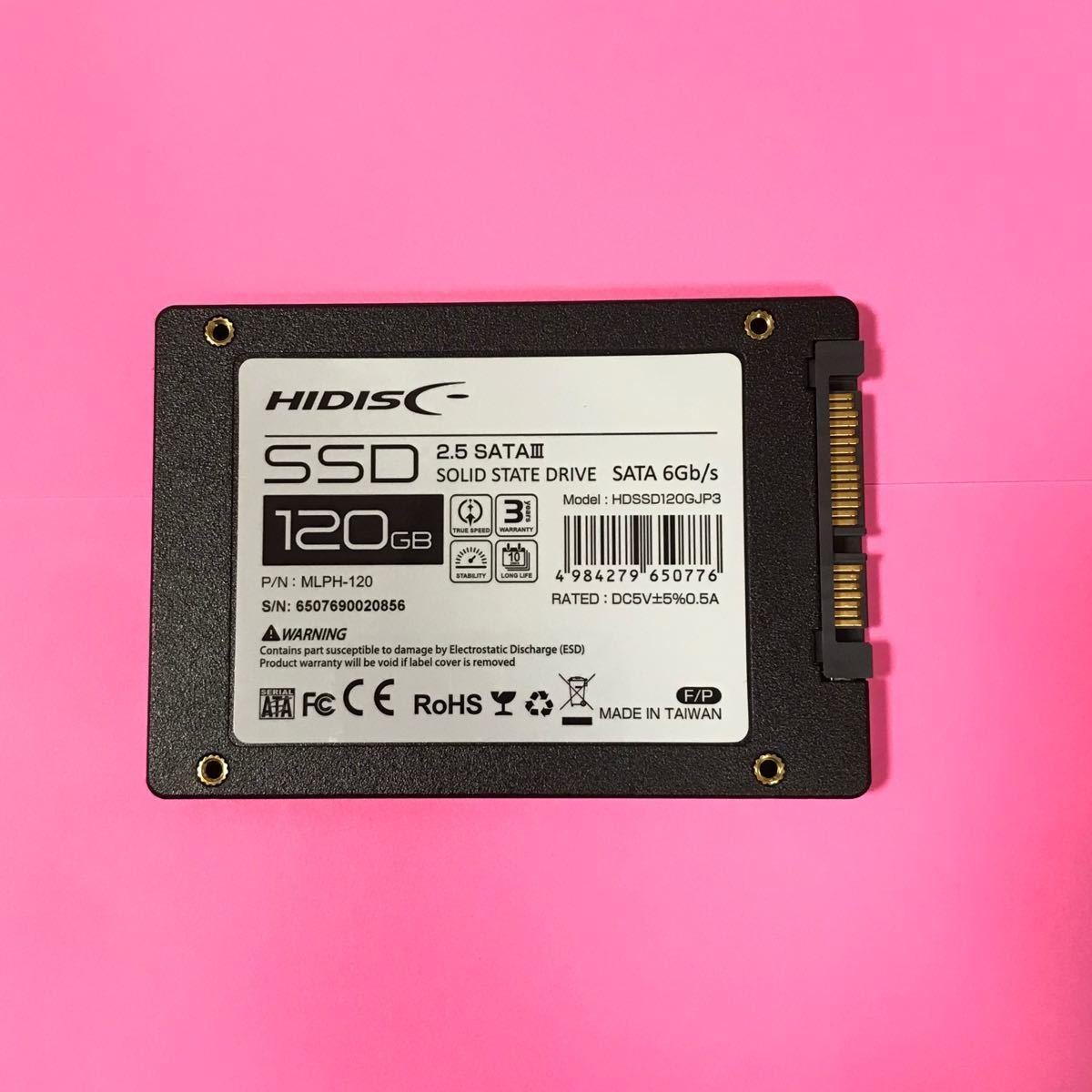 ○HIDISC 2.5インチ SSD 120GB 新品未使用です。2.5インチ内蔵用