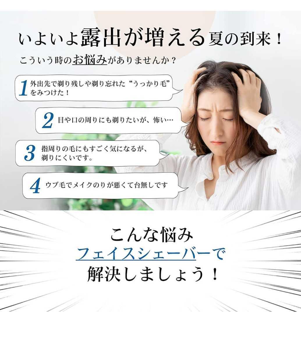 レディースシェーバー 女性用シェーバー 内蔵式回転刃 120分連続使用可能 電動シェーバー フェイスシェー 日本語説明書付き(ネイビー)