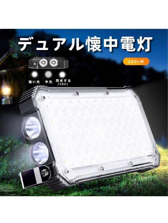 LEDランタン USB充電式 20000mAh 明るい アウトドア キャンプランタン usb充電式 キャンプ用品テントライト 懐中電灯 キャンプライト