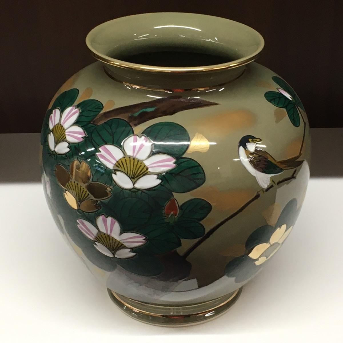 ■九谷焼 花瓶 高さ約24cm /中古品 フラワーベース 花入 インテリア ⇔■_画像1