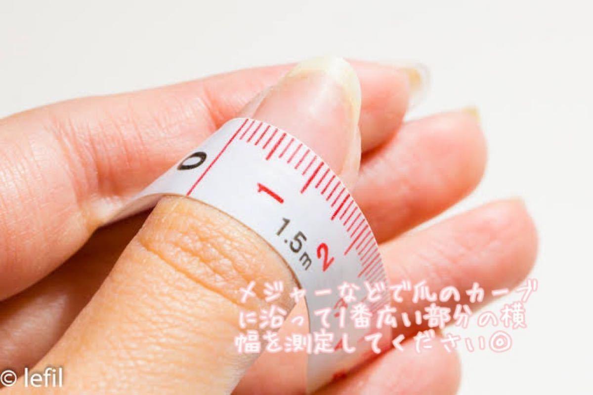 ネイルチップ ジェル ジェルネイル 付け爪 ピンク 透け感