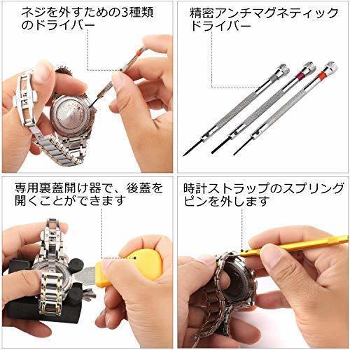 新品ブルー E?Durable 腕時計修理工具セット ベルト バンドサイズ調整 時計修理ツール バネ外し 裏蓋開けDV6O_画像4