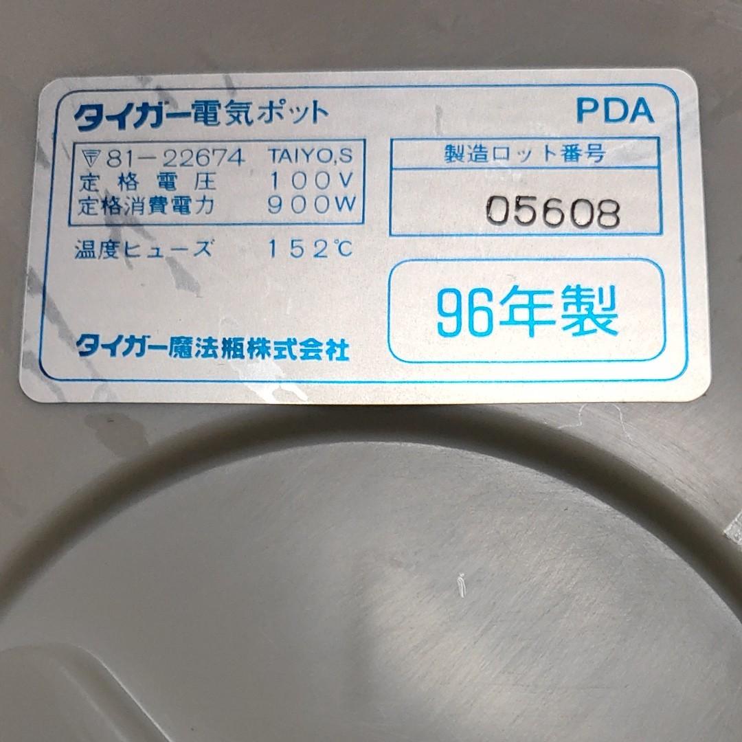 月末セール★タイガー電気ポット