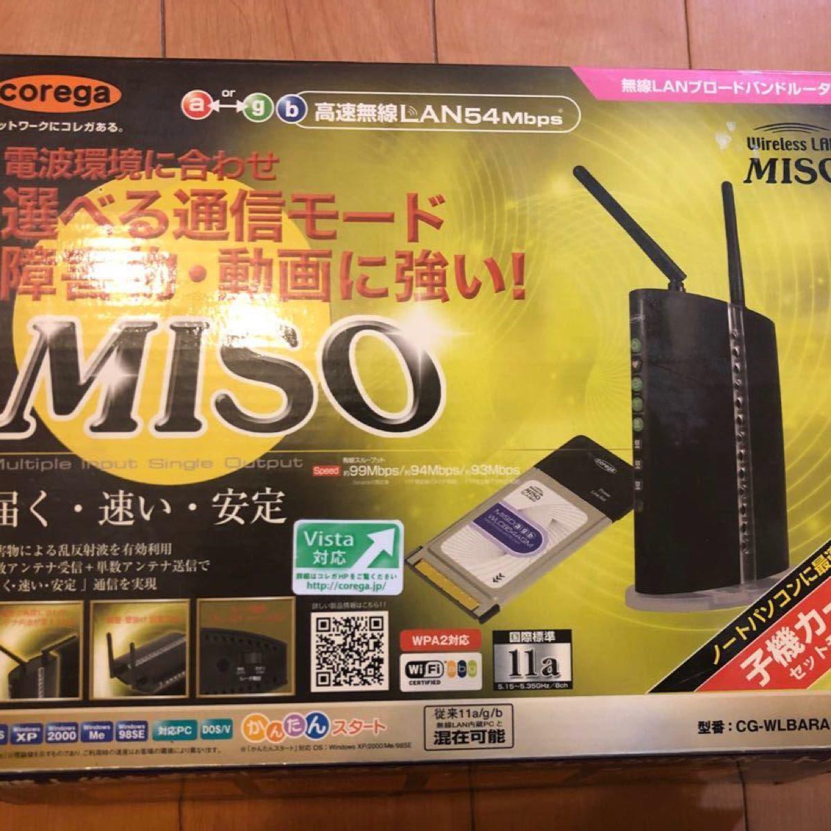 無線LANwifiルーター corega 無線LAN CG-WLBARAGM-P+子機カード