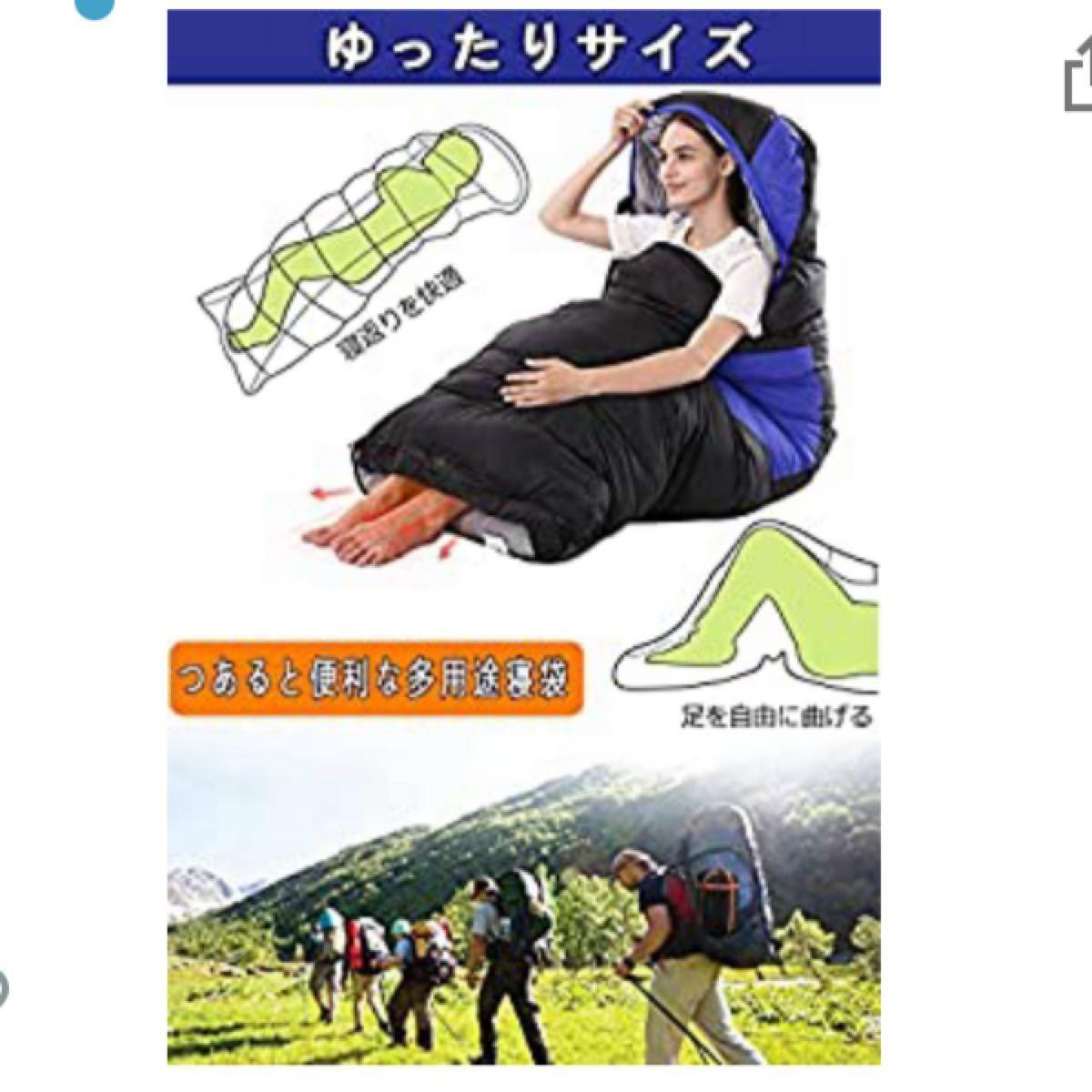 寝袋 シュラフ 防水シュラフ 封筒型 軽量 保温 コンパクト アウトドア キャンプ 登山 車中泊 防災用 丸洗い