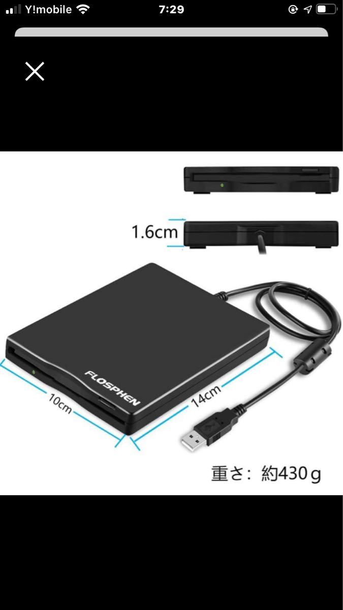 フロッピーディスクドライブusb外付け 3.5インチ1.44MB 2HD読み書きに対応可 windows10/98/7 / XP