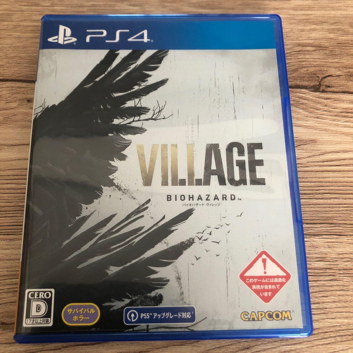 【PS4】 BIOHAZARD VILLAGE [通常版]
