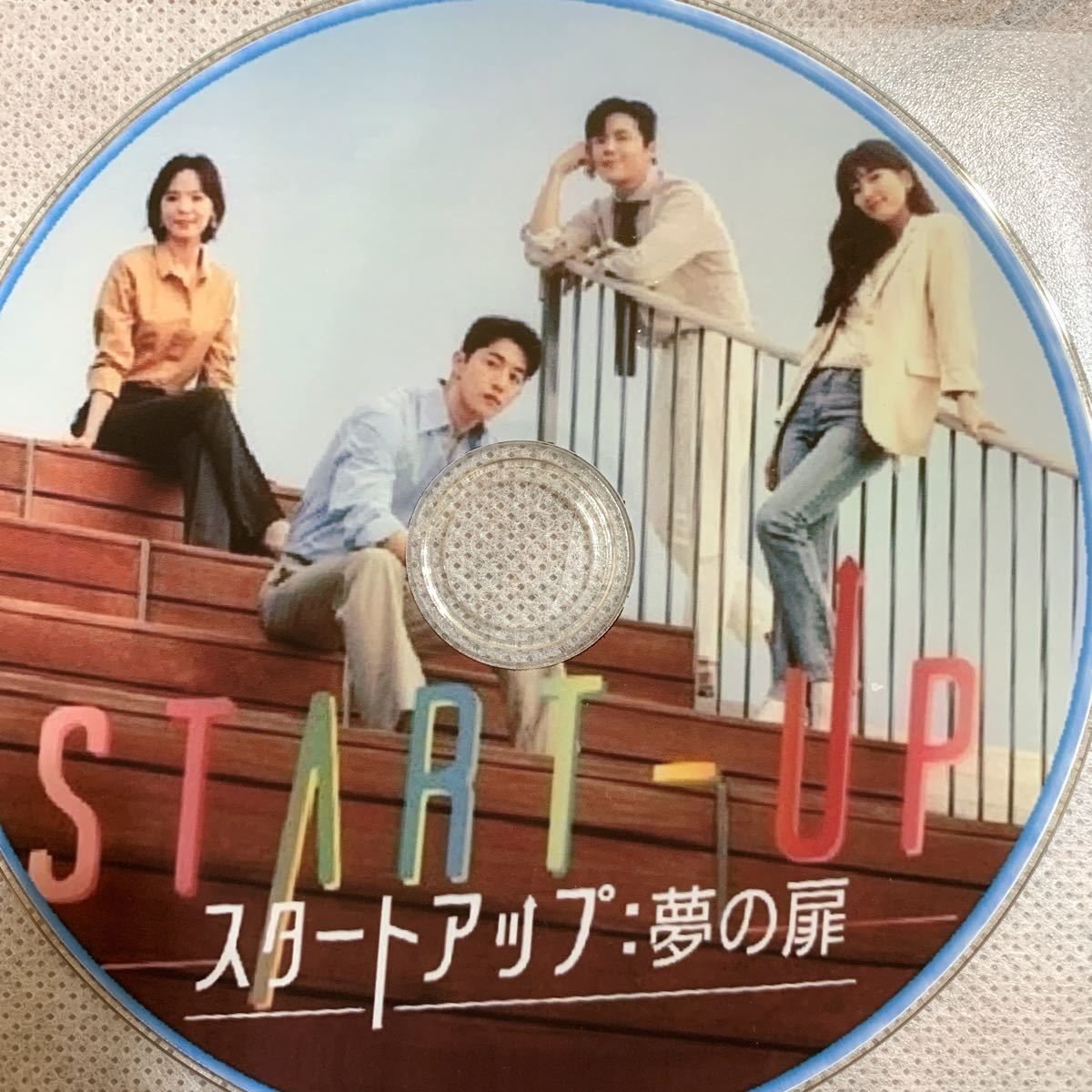 韓国ドラマ スタートアップ Blu-ray ブルーレイ