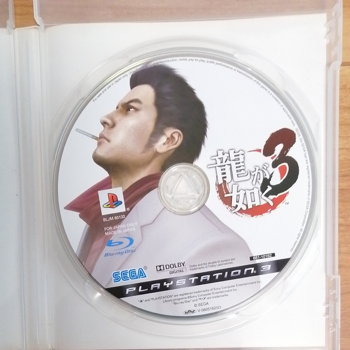 ps3 ソフト 龍が如く3