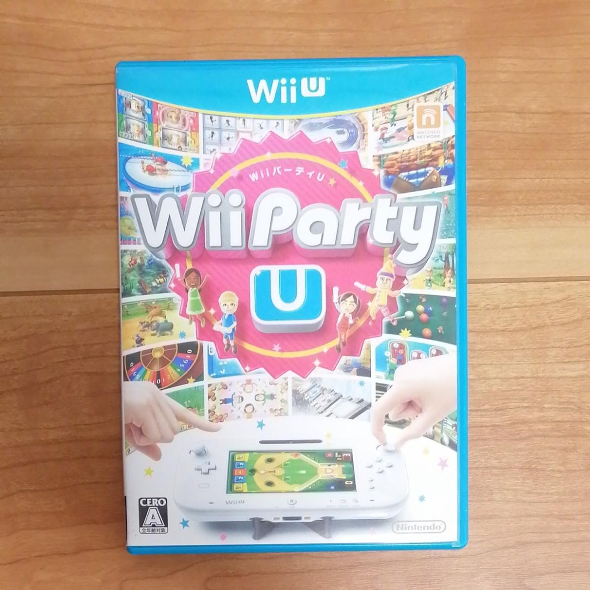 WiiU ソフト Wii Party U
