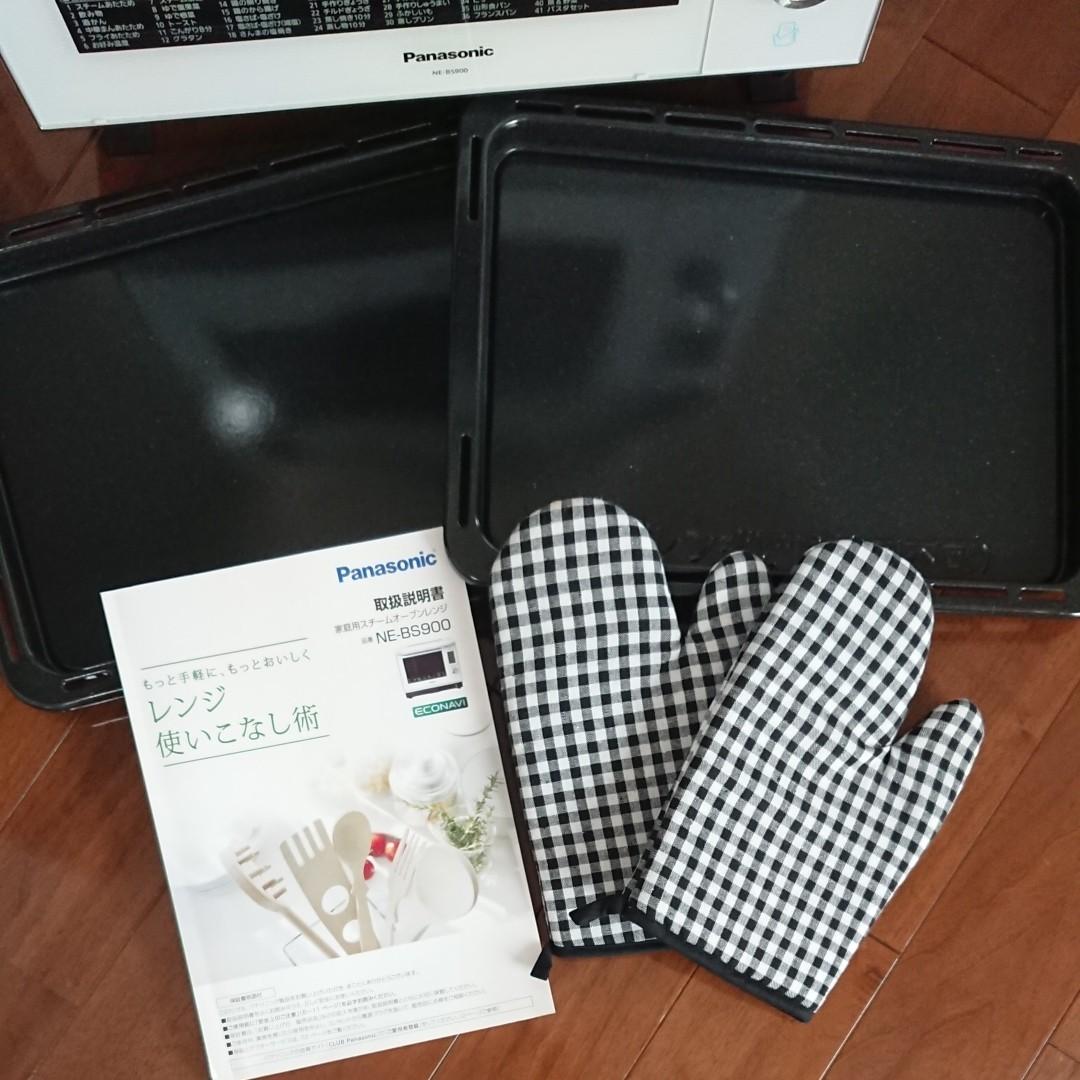 美品 Panasonic パナソニック ビストロ スチームオーブンレンジ NE-BS900  電子レンジ