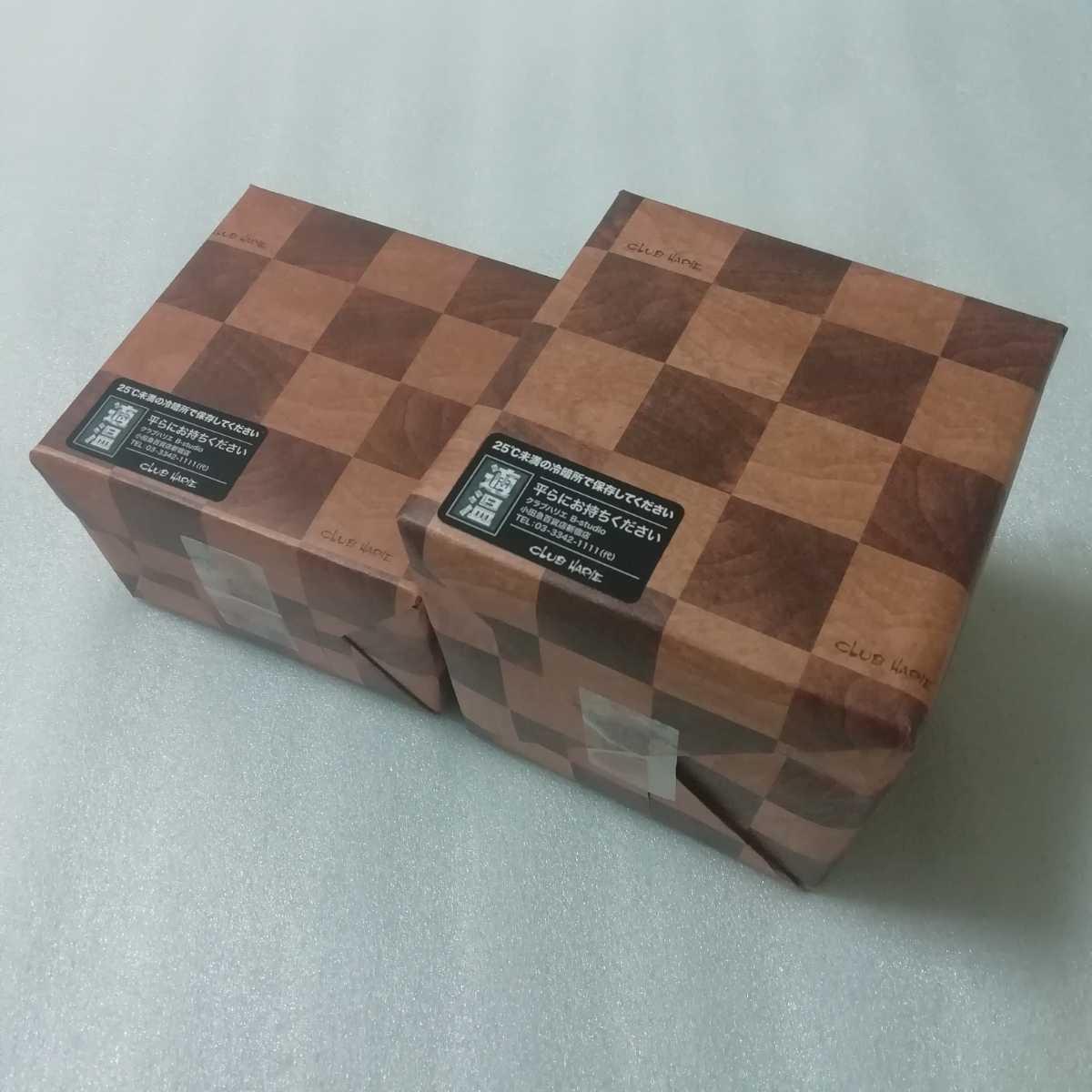 クラブハリエ 2種類2箱 バームクーヘンmini 7.7cm 11.5cm バームクーヘン バウムクーヘン クラブハリエ お菓子 詰め合わせ_画像3