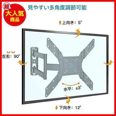 新品特価LCD LED 耐荷重45kg 液晶テレビ用 23-55インチ対応 I590 アーム式 前後、左右、上下多角度調節可能 テレビ壁掛け金具 頑丈な金属_画像4