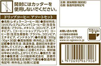 新品小川珈琲店 アソートセット ドリップコーヒー 30杯分W537_画像4