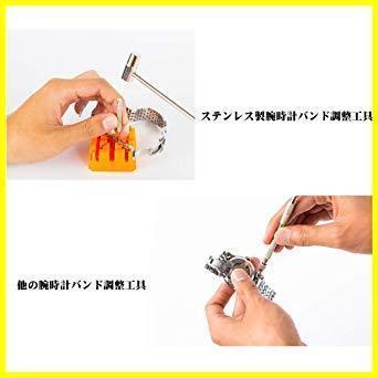 新品 腕時計修理ツール 腕時計修理工具セット (10点セット)腕時計ベルト調整 時計バンド調整工具 腕時計修理セットT4WG_画像4
