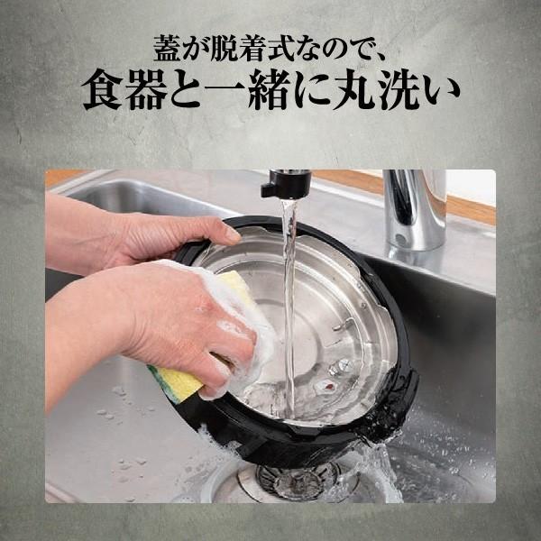 電気圧力鍋 GROUMEDEA おひつ