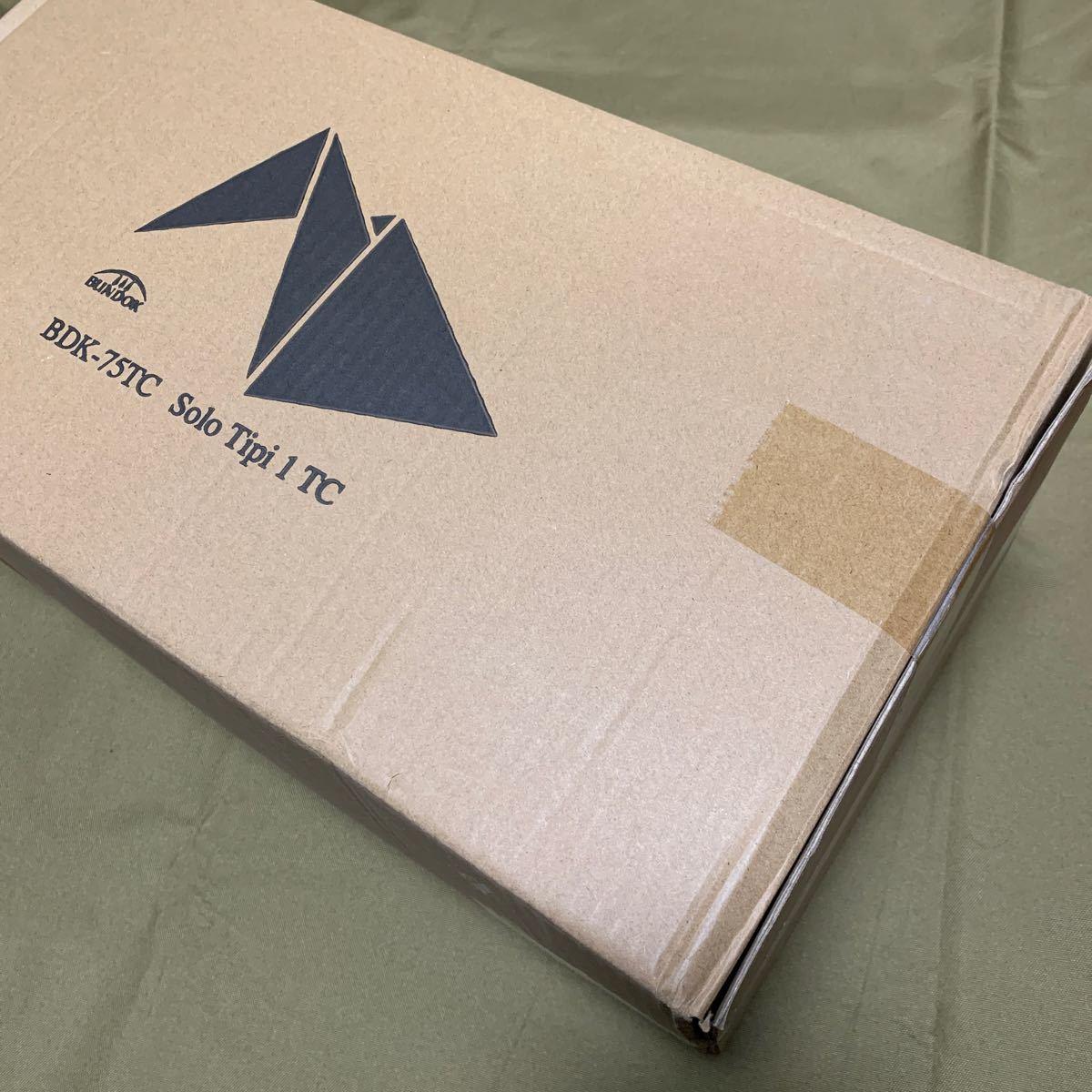 ★新品未開封★BUNDOK(バンドック) ソロ ティピー 1 TC BDK-75TC  カーキ色 ワンポール テント