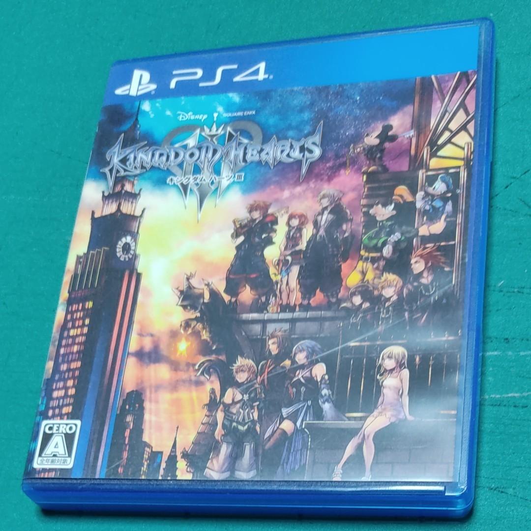 PS4キングダムハーツ3 KH3