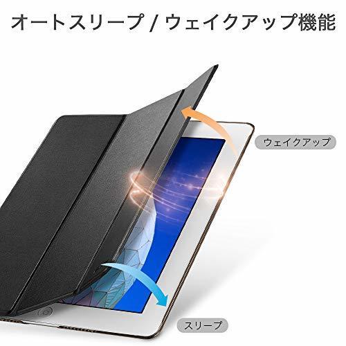 ESR iPad Mini 5 2019 ケース 軽量 薄型 PU レザー スマート カバー 耐衝撃 傷防止 クリア ハード 背_画像4