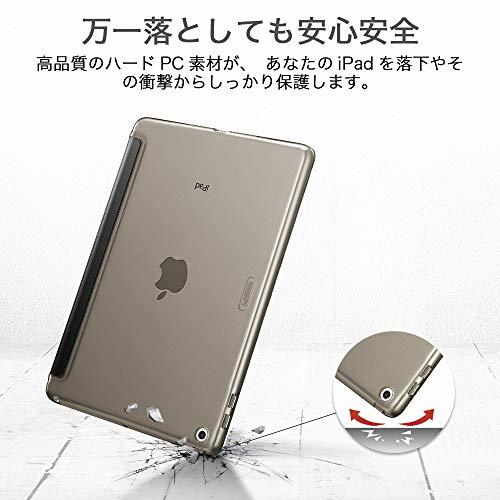 ESR iPad Mini 5 2019 ケース 軽量 薄型 PU レザー スマート カバー 耐衝撃 傷防止 クリア ハード 背_画像7
