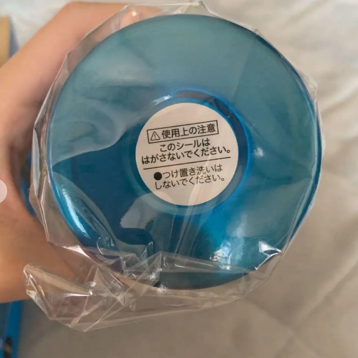 真空ステンレスタンブラー ブルー 350ml hot&cool 真空断熱タンブラー ステンレスタンブラー