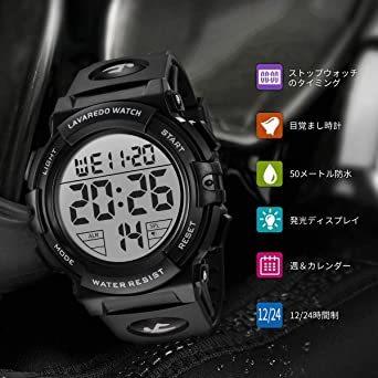 4-ブラック 腕時計 メンズ デジタル スポーツ 50メートル防水 おしゃれ 多機能 LED表示 アウトドア 腕時計(ブラック)_画像2