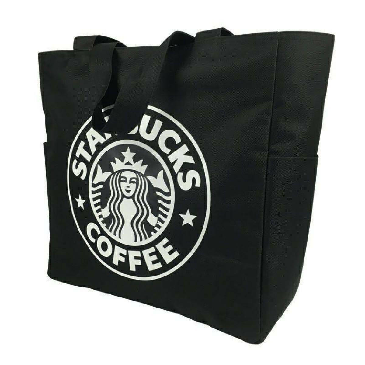 スターバックス スタバ Starbucks トートバッグ マザーバッグ レジかご スタバ エコバッグ キャンバストートバッグ