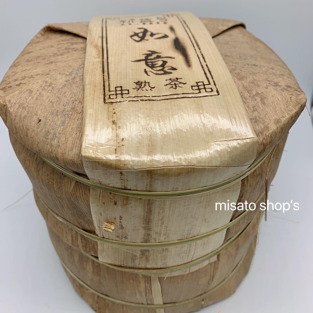 雲南七子餅プーアル茶 熟茶 新益号 【如意 】357g  2012