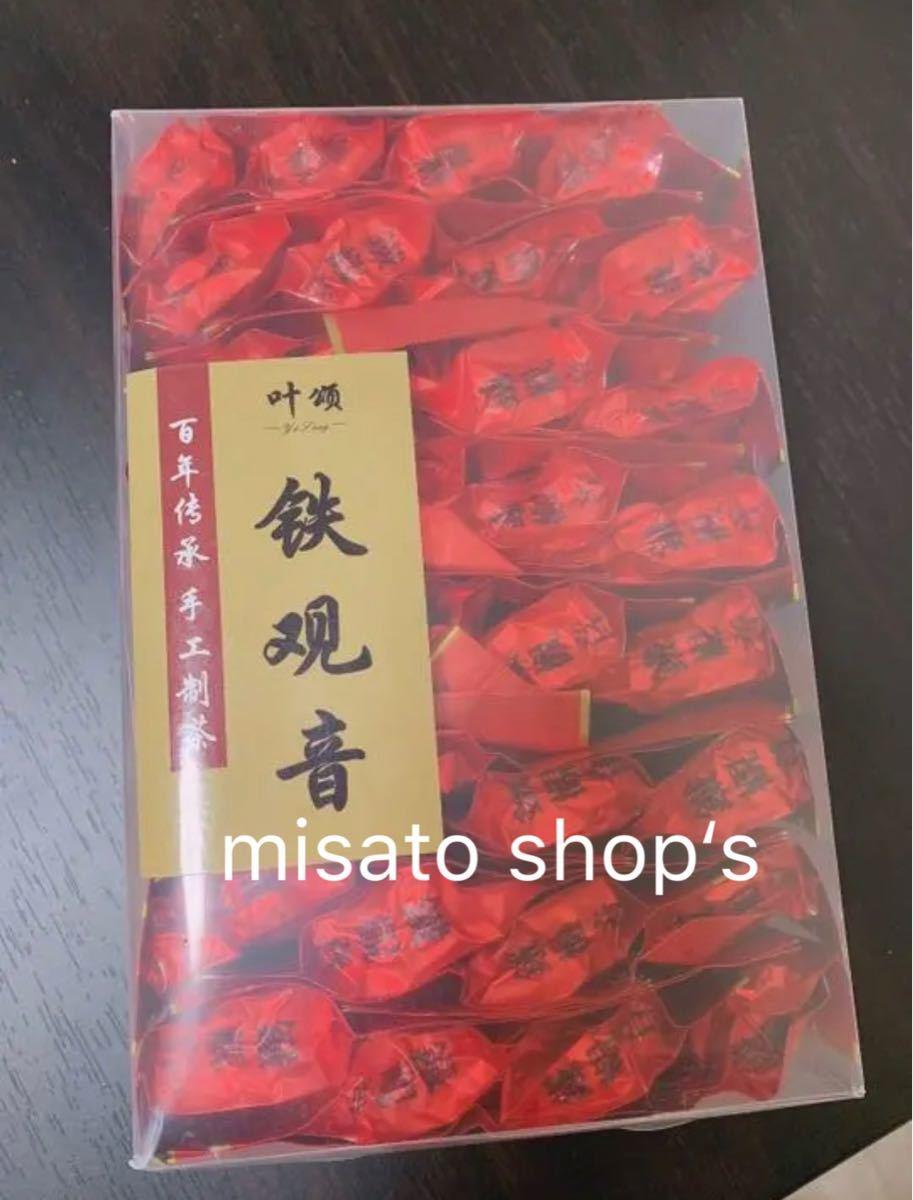 【中国名茶】鉄観音茶 一級  32袋 250g