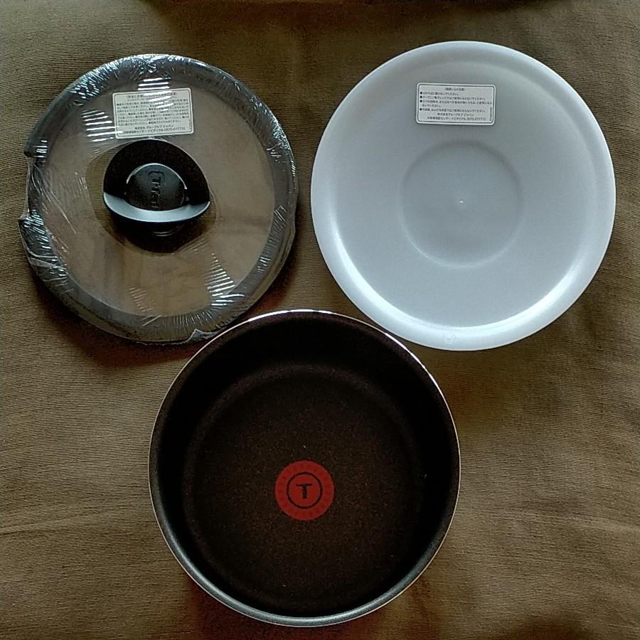 ティファールT-fal「インジニオ・ネオ」ソースパン 20cm