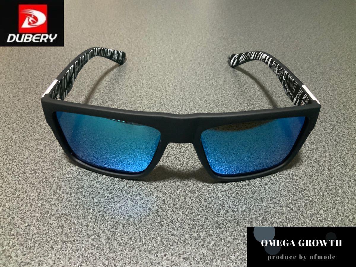 DUBERY偏光サングラス フルセット ブルー系レンズ #4