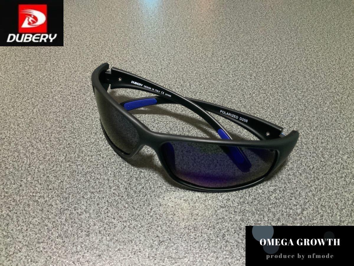 DUBERY偏光サングラス フルセット ブルー系レンズ #9