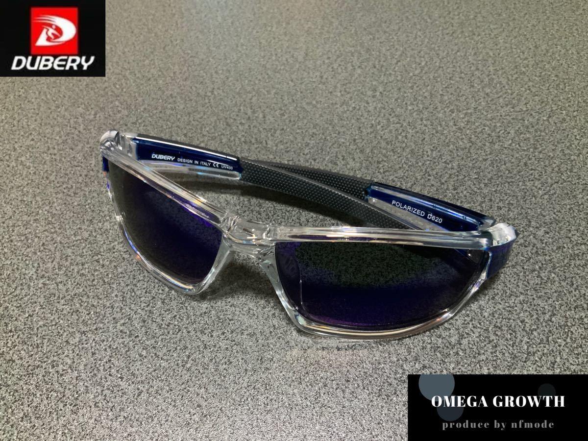 DUBERY偏光サングラス フルセット ブルー系レンズ #10