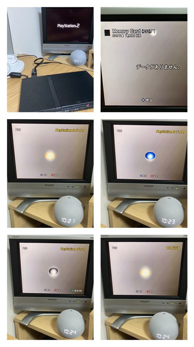 ★動作確認済み★ PS2 薄型 SCPH 70000 ブラック  プレイステーション2 プレステ2  SONY メモリーカード