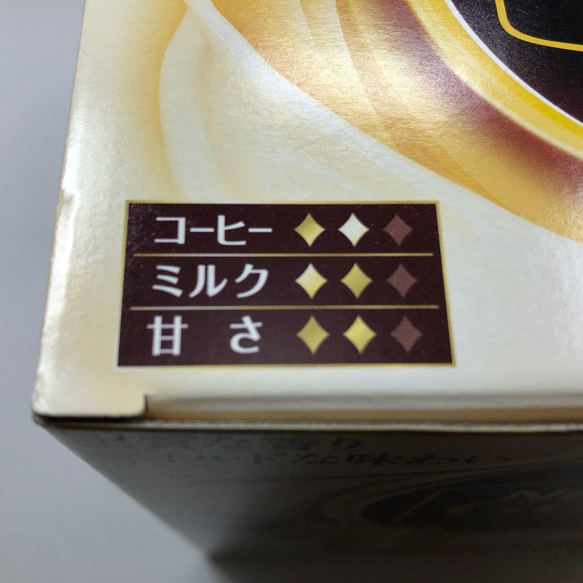 【40本】ネスカフェ ゴールドブレンドスティックコーヒー カフェラテ カフェオレ