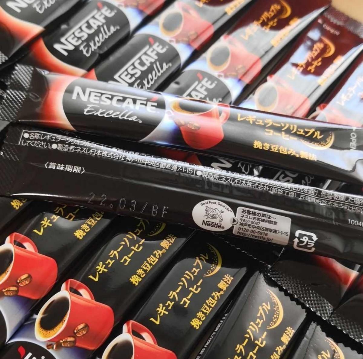 【120本】ネスカフェ エクセラ ◆ブラック スティックコーヒー Nestle NESCAFE インスタントコーヒー