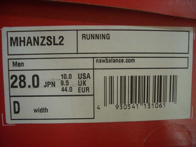 送料込 新品 New balance ニューバランス NB 28cm MHANZSL2 YELLOW/BLACK NB HANZOR M L2 ハンゾー 15950円 ランニングシューズ 送料無料