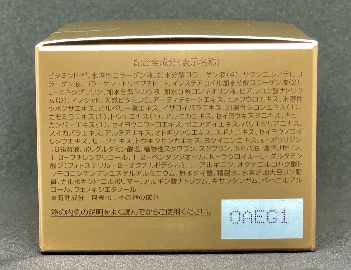 パーフェクトワン 薬用リンクルストレッチジェル 50g ×2個