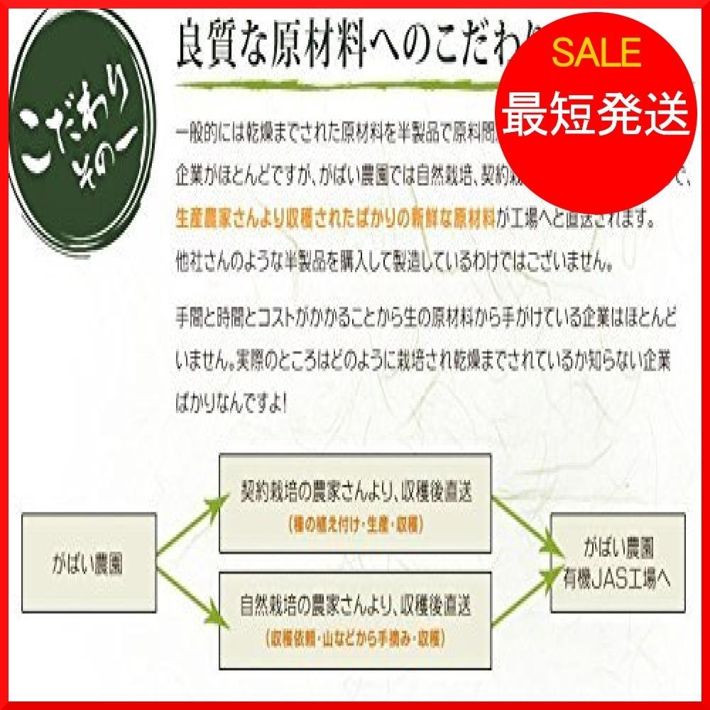 新品がばい農園 国産 手作り 発芽はと麦茶 5g×40包 お茶 ノンカフェイン 健康茶 ティーバッグFZE3_画像2