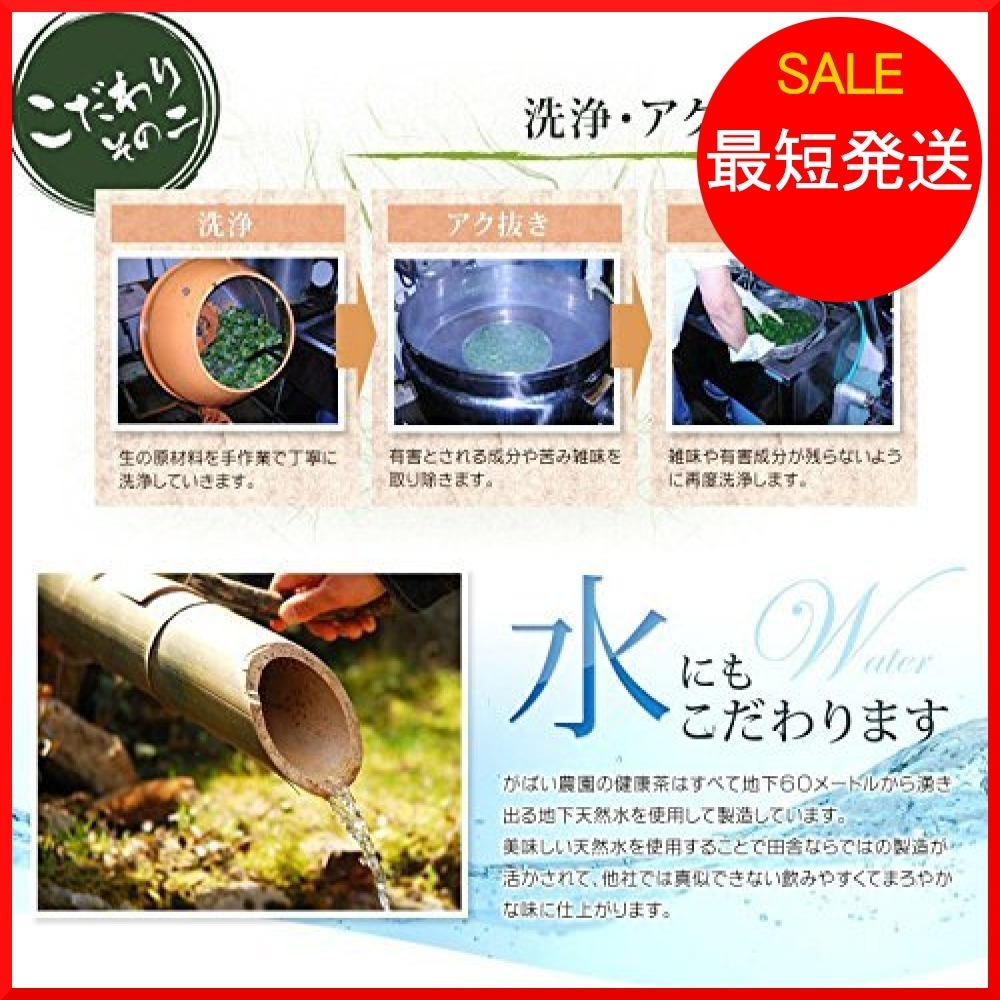 新品がばい農園 国産 手作り 発芽はと麦茶 5g×40包 お茶 ノンカフェイン 健康茶 ティーバッグFZE3_画像3