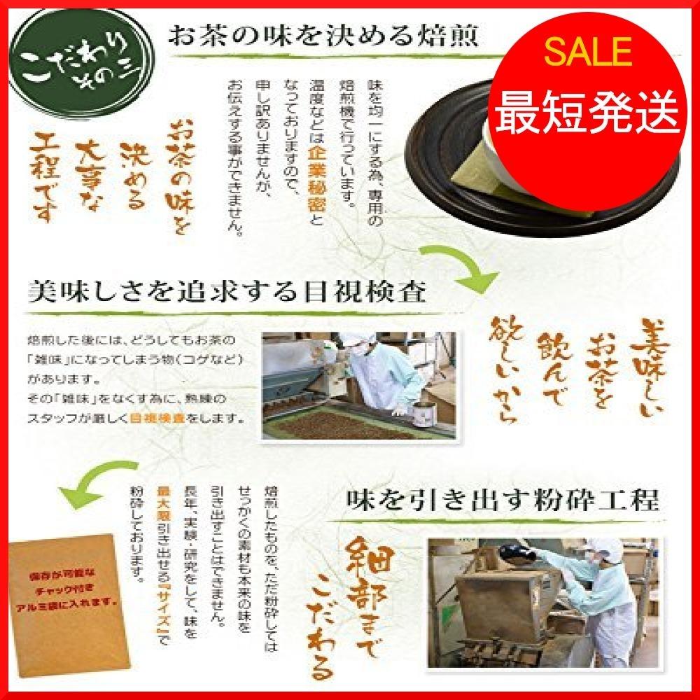 新品がばい農園 国産 手作り 発芽はと麦茶 5g×40包 お茶 ノンカフェイン 健康茶 ティーバッグFZE3_画像5