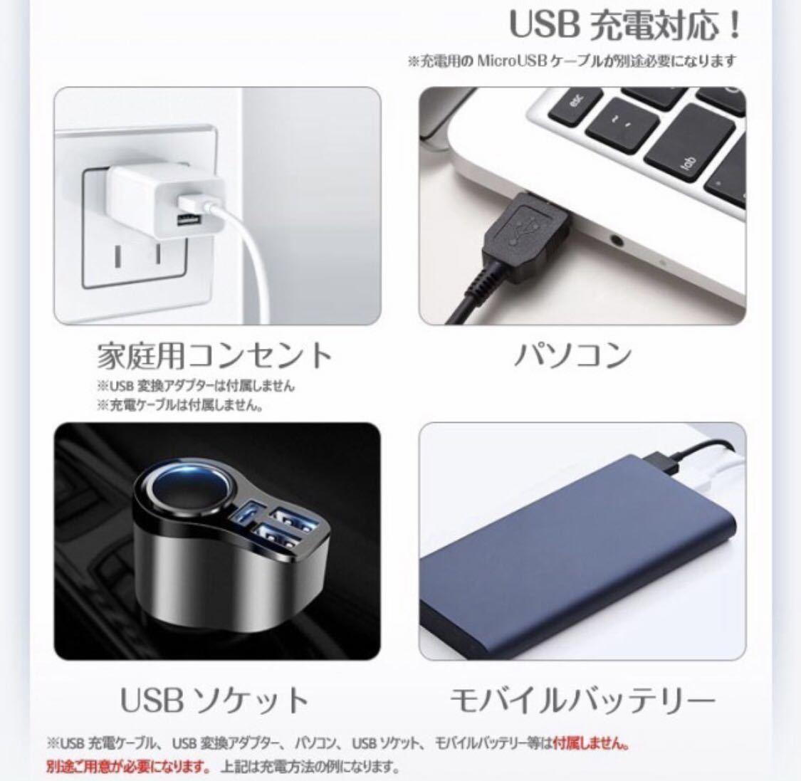LED懐中電灯 ハンディライト 超高輝度 USB充電式 ズーム式 SOS 点滅 防災 停電対策