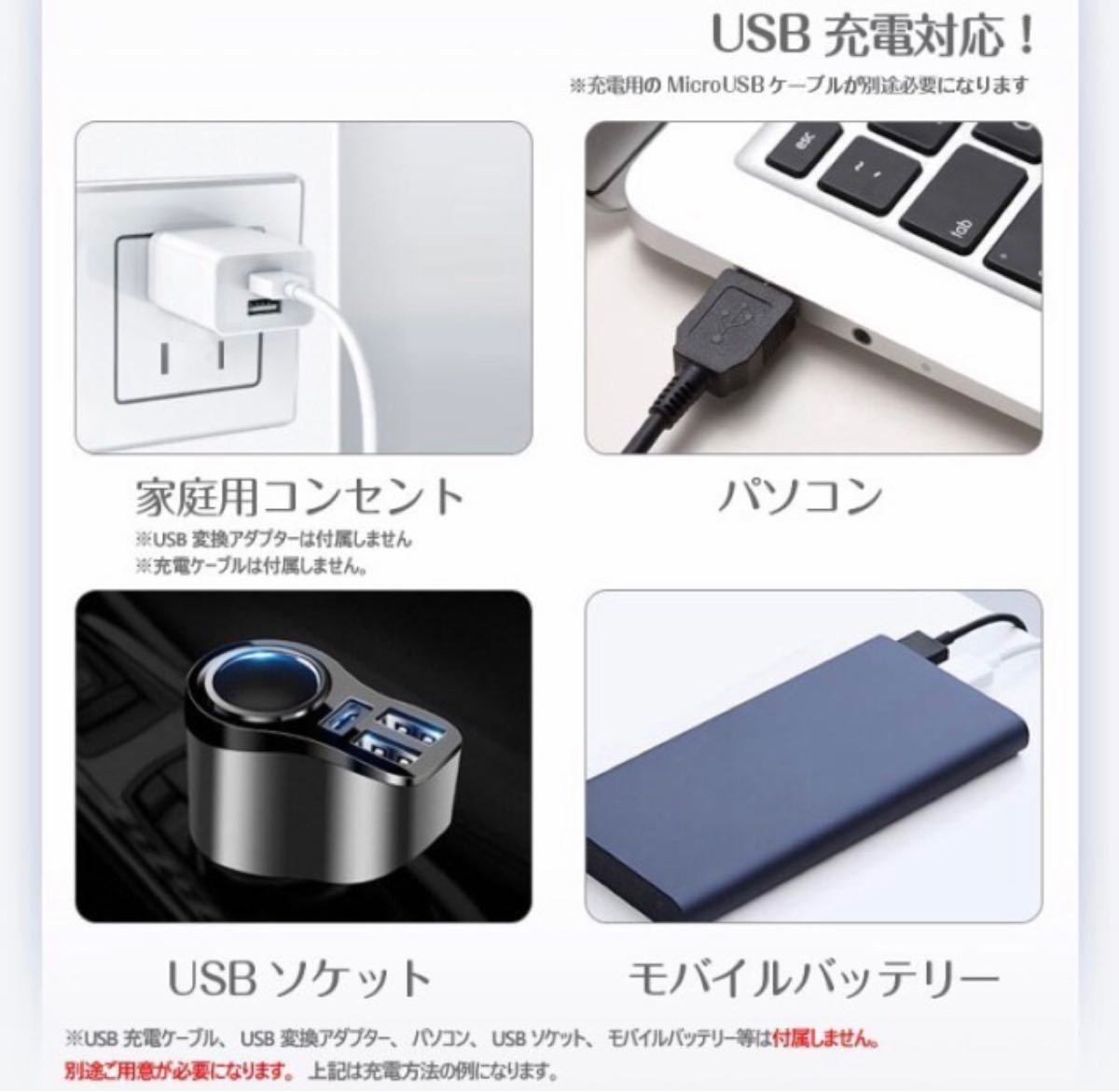 LED懐中電灯 ハンディライト超高輝度USB充電式ズーム式SOS点滅防災停電対策